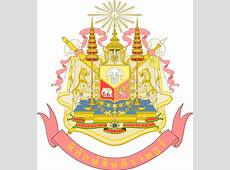 FileCoat of Arms of Siam Royal Thai Policesvg