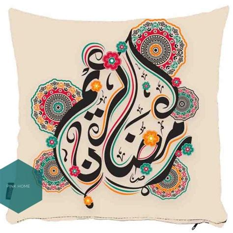pin  redhab alhassnawi  pinkhome eid gifts ramadan