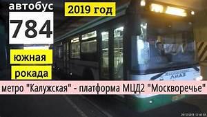 Фонбет метро калужская