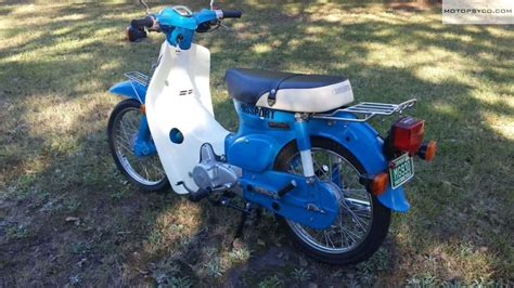 Honda P Port C  Ee  For Sale Ee   Motopsycos Asylum Crazy About Motorcycles