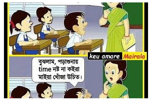 bengali cartoon funny video download
