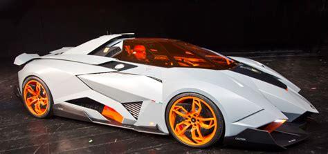 Lamborghini Egoista, Sinister Car That Really Selfish