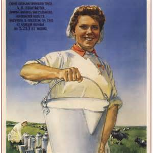 Old Soviet Union Propaganda
