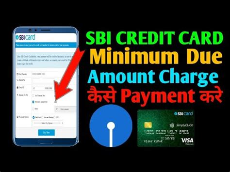 If money is tight, it may make sense to just make the minimum payment, but it's important to be aware of the consequences. Sbi credit card minimum amount due charges | Credit card ...