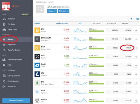 Die plattform ist reguliert, wird von mehreren börsenaufsichtsbehörden kontrolliert und sie hat einen einlagenschutz. Bitcoin Cash (BCH) kaufen » Einfache Anleitung für Anfänger » 2020