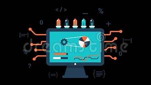 Computer Data Processing Animation Transparent Vector