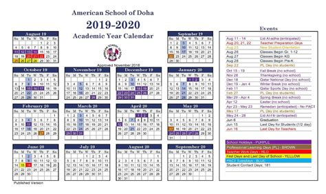 asd calendar american school doha international school