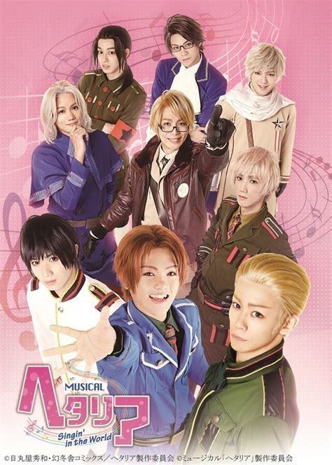 crunchyroll main visual  hetalia axis powers