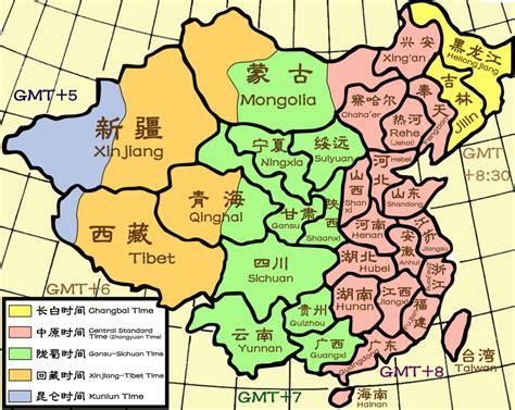 China Time Kichijoji Eikaiwa Info