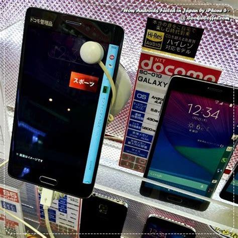 iPhone 6 ถล่มเกาหลีญี่ปุ่น : ทำลายสถิติแห่งประวัติศาสตร์ ...