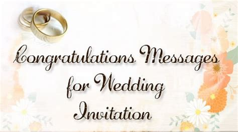 congratulations messages  wedding invitation