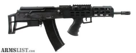 Ak-74 Bullpup
