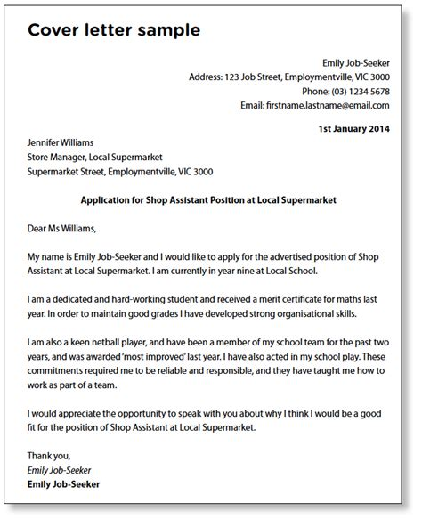 cover letter  volunteer work  schools planner