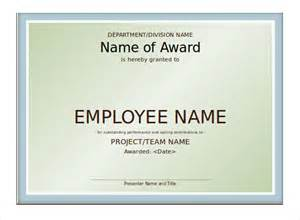 PowerPoint Award Certificate Template