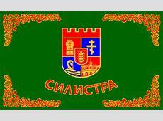 Silistra Силистра province Bulgaria