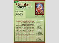 October 2013 Indian Calendar, Hindu Calendar
