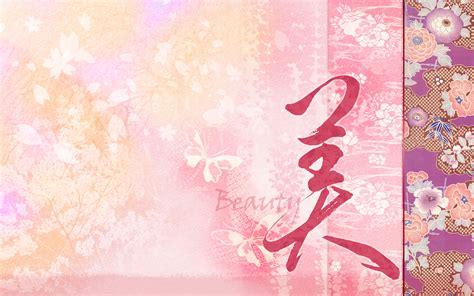 Calligraphy Wallpaper Desktop by 6 Beautiful Calligraphy Wallpapers Wallpaper