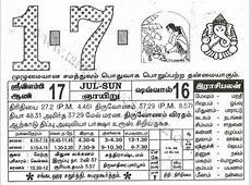13 july 2019 panchang Blank Printable Calendar 2019 2