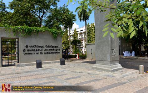 entrance opening  usj university  sri