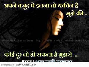 Indian Love Quotes. QuotesGram