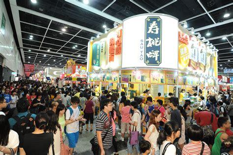 expo cuisine hktdc com more than 410 000 visitors enjoy food