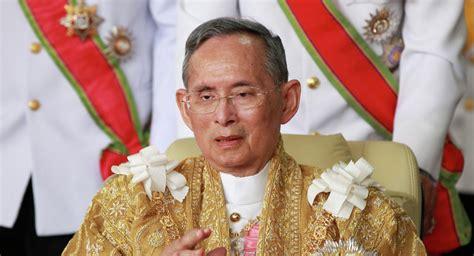 Thailand's King Bhumibol Adulyadej, World's Longest