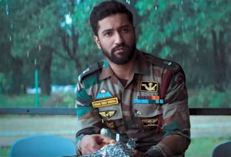 uri  surgical strike box office collection day