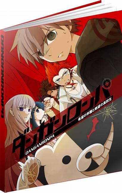 Danganronpa Manga Demo Trial Title Japanese Wiki