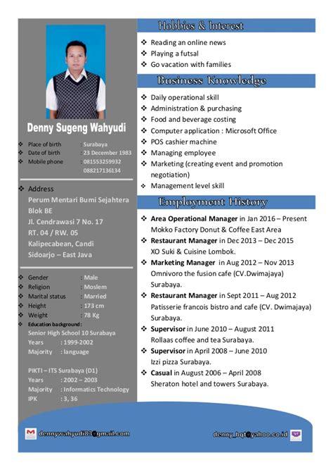 cv denny sugeng wahyudi new style 2016