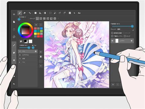 medibang releases   illustrationcomic creation app