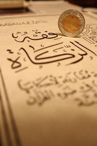 zakaah alms giving islamru