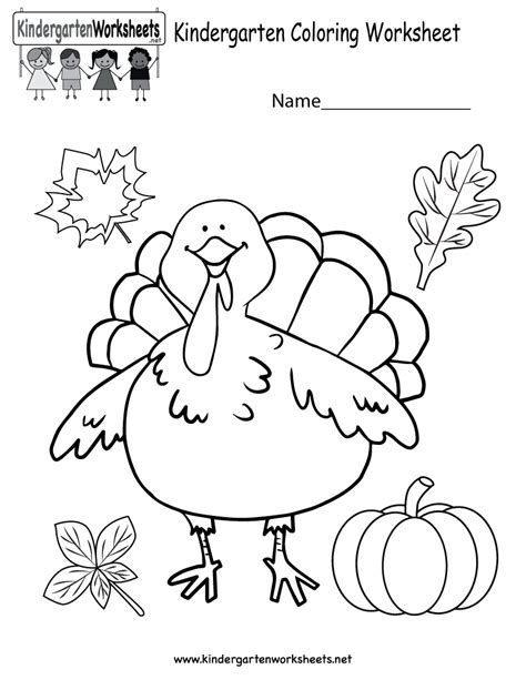 turkey worksheets kindergarten worksheet mogenk paper works