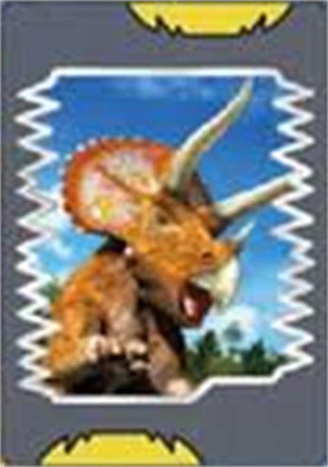 Dino dana episode promo who would win triceratops diabloceratops or kosmoceratops. Usuario Blog:Holasoyrichard/CARTAS DE DINOSAURIOS - La enciclopedia de Dino Rey