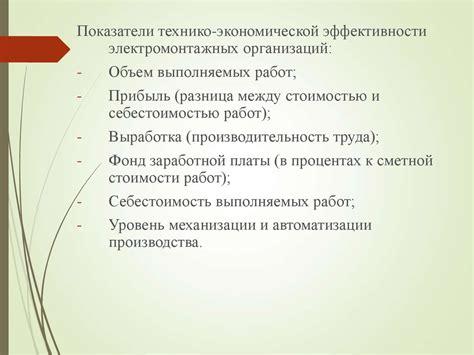 История развития солнечной фотоэлектрической энергетики в России . Архив С.О.К. 2015 . №8