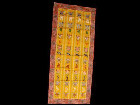 bb78 rideau de porte tib 233 tain tenture tib 233 taine mantra