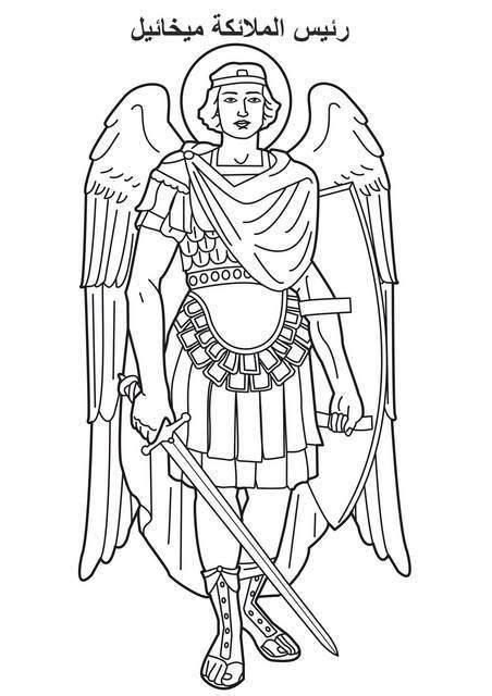 Coloring Archangel Michael | St michael, Archangel michael