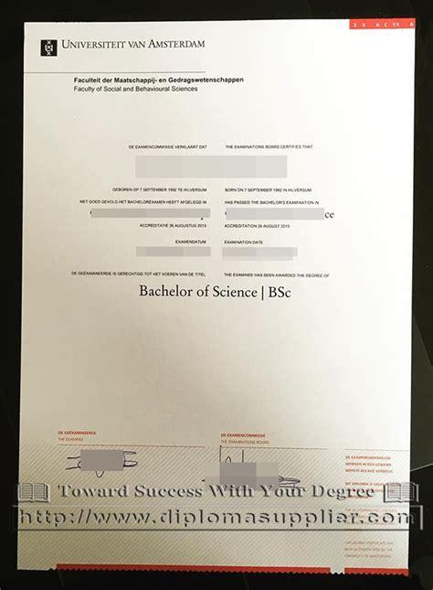 choose   buy university  amsterdam fake diploma