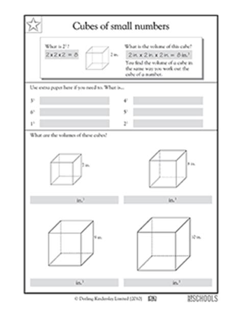 5th grade math worksheets cubes of small numbers