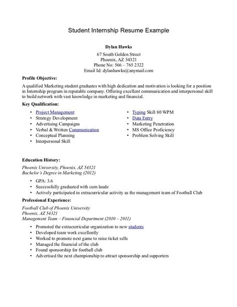 Internship Resume Builder by Pin By Resumejob On Resume Internship Resume