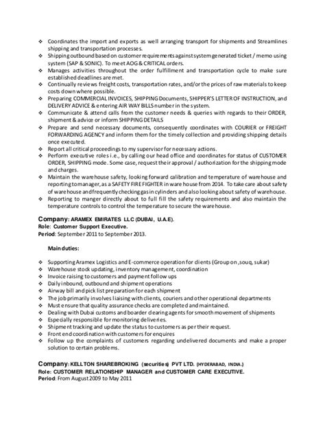 sle resume for customer service representative in bank