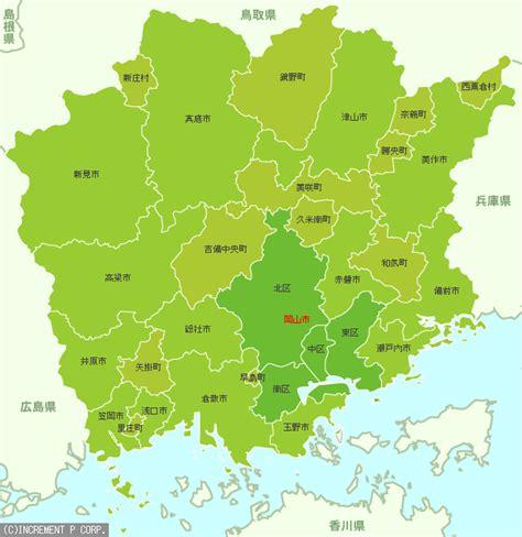 岡山県:画像 : 岡山県 地図画像集 - NAVER まとめ