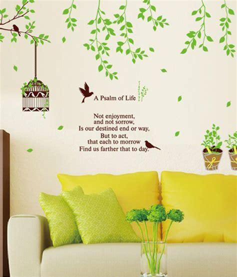 syga printed pvc vinyl multicolour wall stickers buy