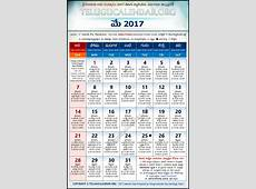 Andhra Pradesh Telugu Calendars 2017 May