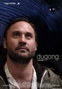 Dugong (Film Vic) - Chameleon Casting Consultants - Talent ...