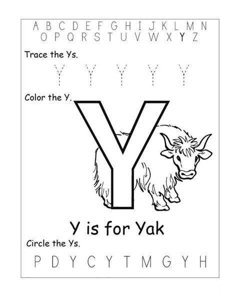 Letter Y Worksheets To Print  Activity Shelter