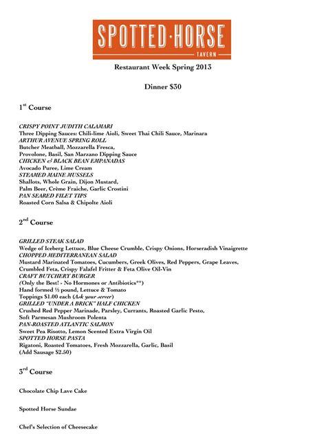 the patio westhton restaurant week menu westport weston restaurant week march 10 16 ct bites