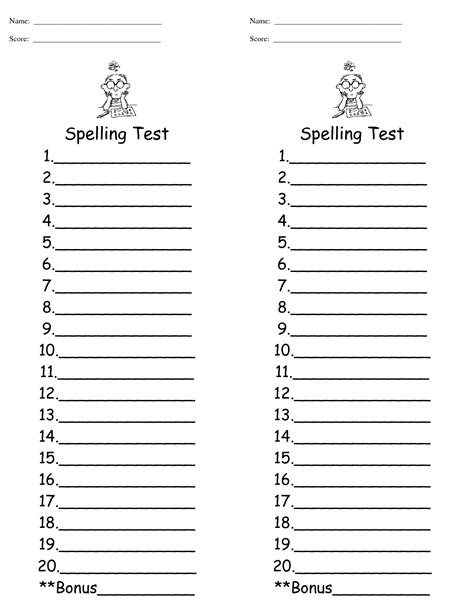 test template spelling test template tryprodermagenix org
