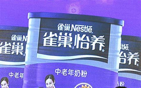 Nestlé China unveils milk powder for brain response and
