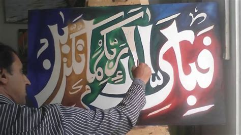 calligraphy painting  painting lesson