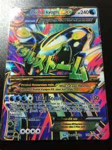 mega pokemon ex cards images